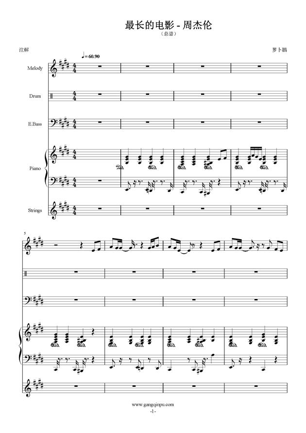 最长的电影钢琴谱 第1页