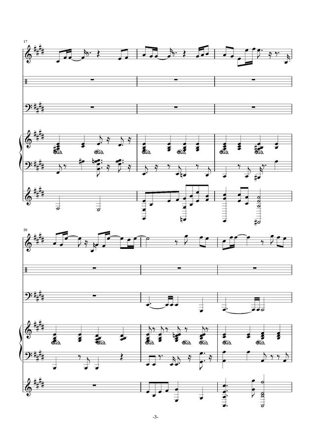 最长的电影钢琴谱 第3页