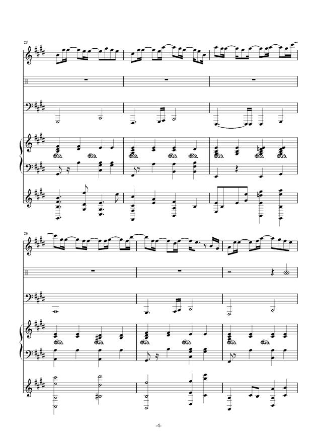 最长的电影钢琴谱 第4页