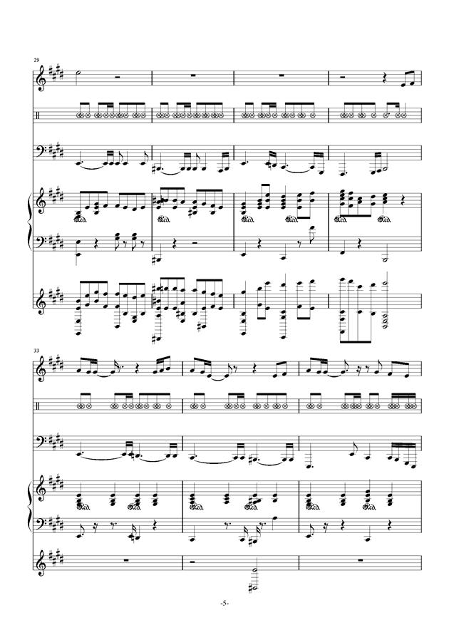 最长的电影钢琴谱 第5页