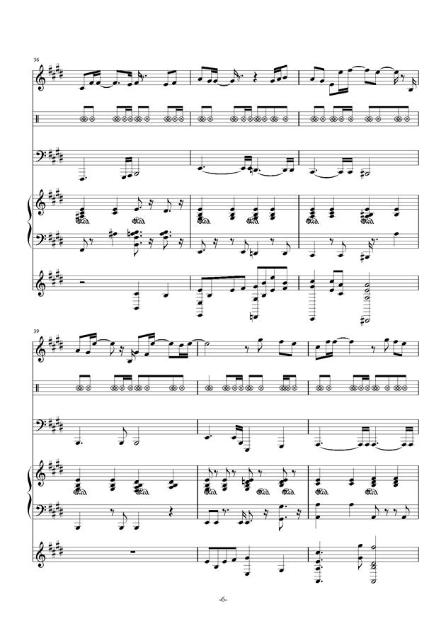 最长的电影钢琴谱 第6页