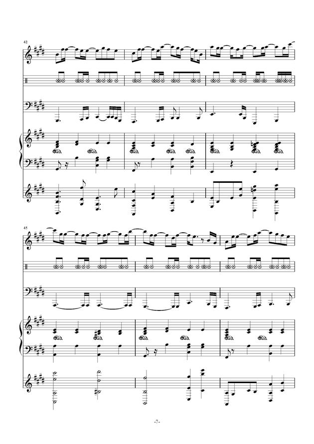 最长的电影钢琴谱 第7页