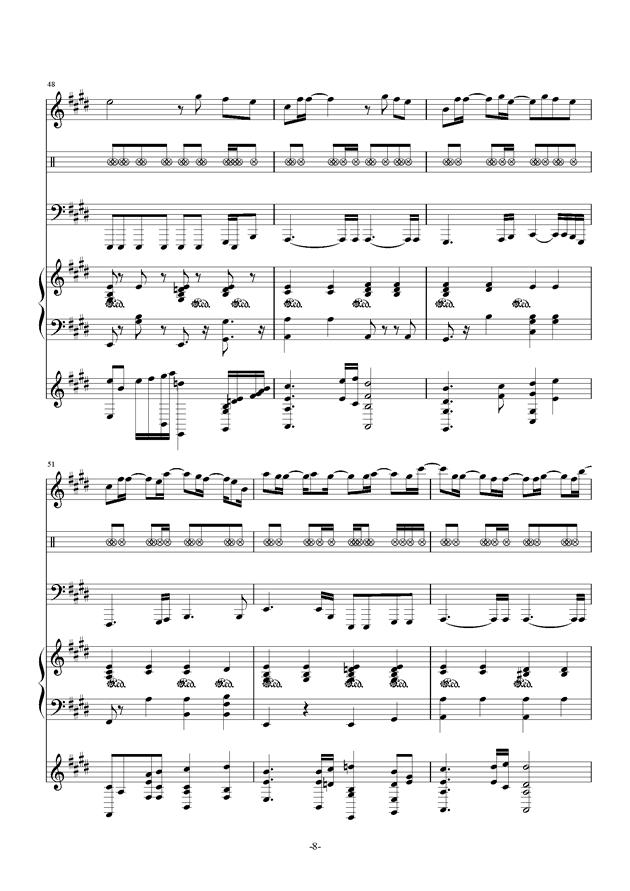 最长的电影钢琴谱 第8页