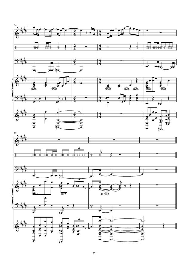 最长的电影钢琴谱 第9页