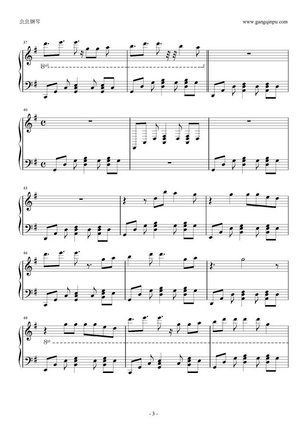 夜空中最亮的星钢琴谱 第3页