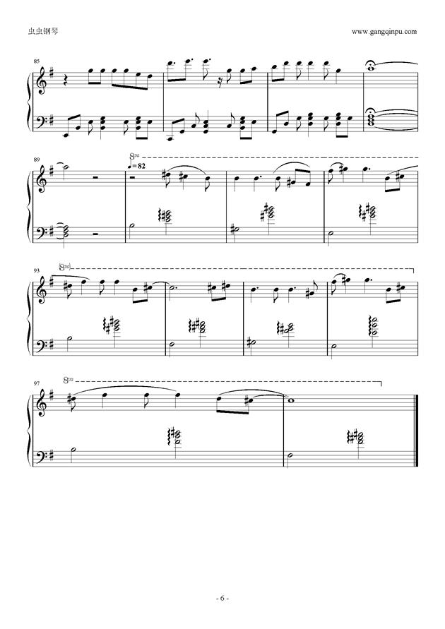 夜空中最亮的星钢琴谱 第6页