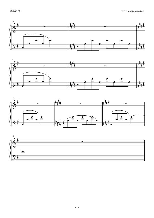 worry of cherry钢琴谱 第3页