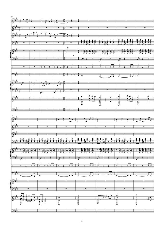 沂蒙山小调钢琴谱 第2页