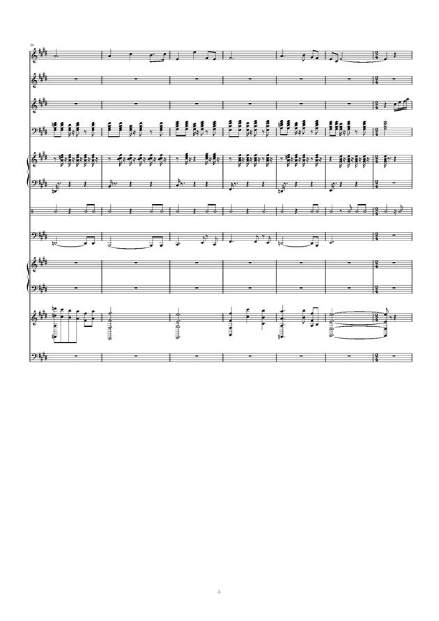 沂蒙山小调钢琴谱 第3页