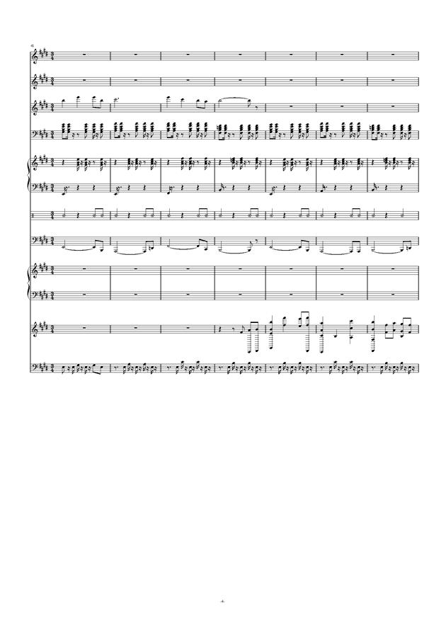 沂蒙山小调钢琴谱 第4页