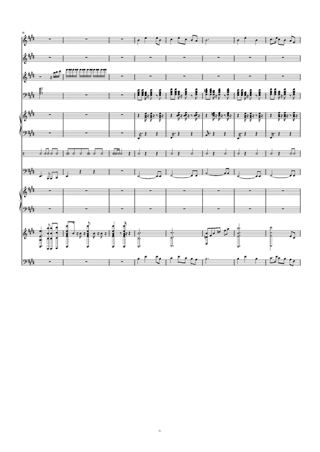 沂蒙山小调钢琴谱 第5页