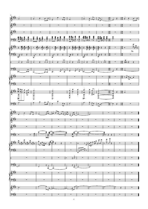 沂蒙山小调钢琴谱 第6页
