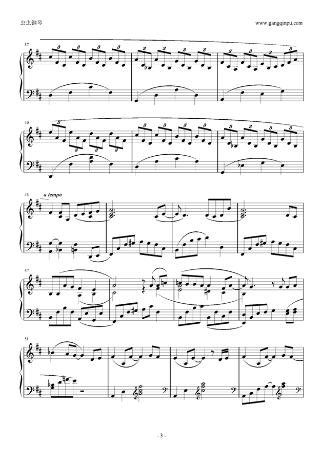 心动钢琴谱 第3页