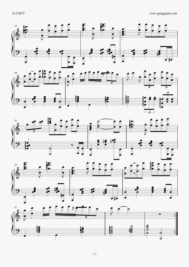 那个男人钢琴谱 第2页
