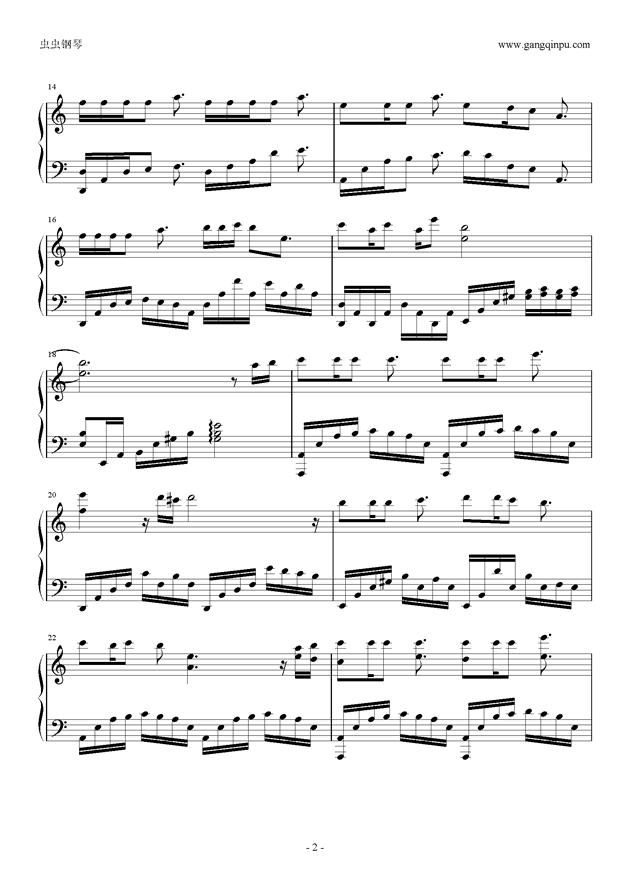 何以爱情钢琴谱 第2页