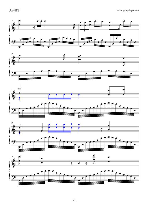 何以爱情钢琴谱 第3页