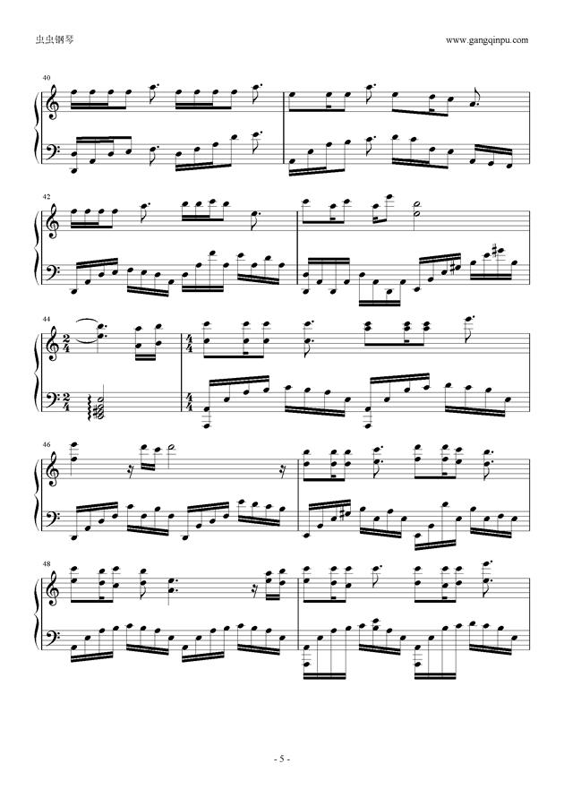 何以爱情钢琴谱 第5页