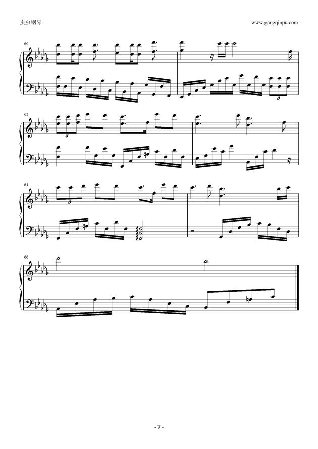 何以爱情钢琴谱 第7页