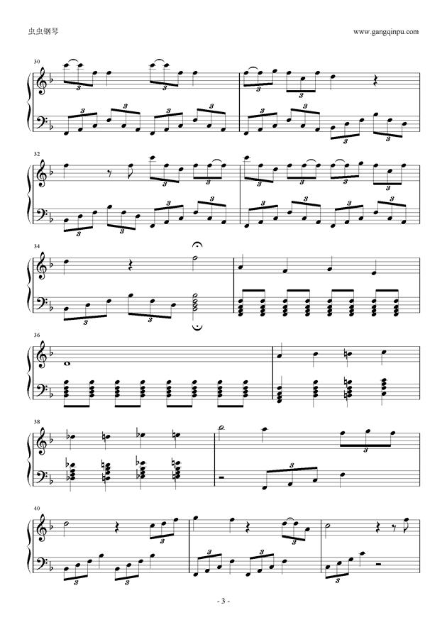 春钢琴谱 第3页