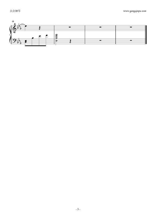 流行的云钢琴谱 第3页