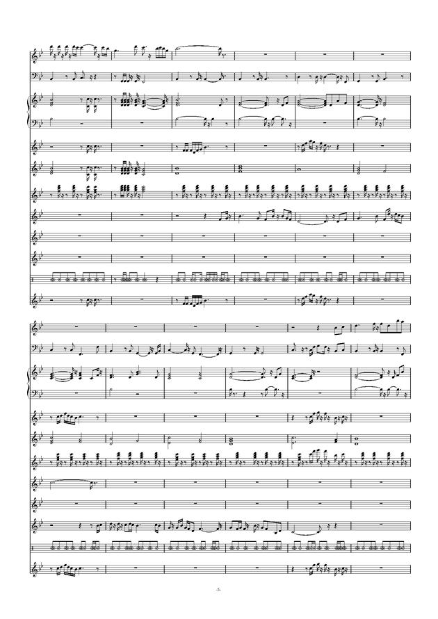 爱拼才会赢钢琴谱 第5页
