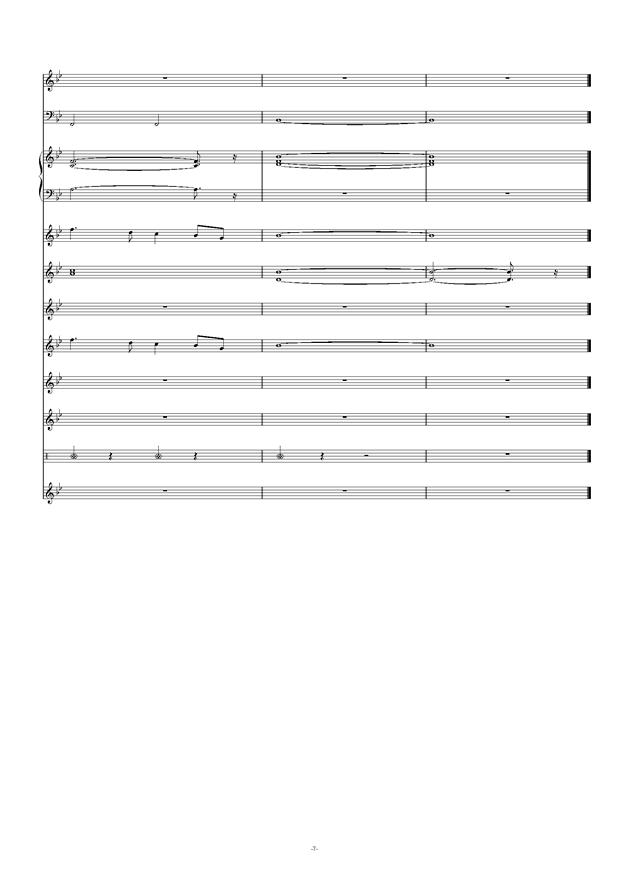爱拼才会赢钢琴谱 第7页
