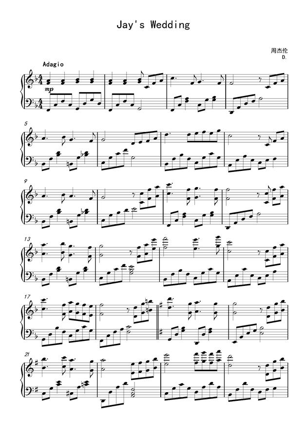 周杰伦婚礼音乐,周杰伦婚礼音乐钢琴谱,周杰伦婚礼音乐钢琴谱网,