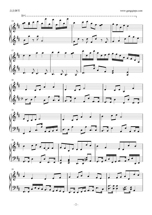 知足钢琴谱 第2页