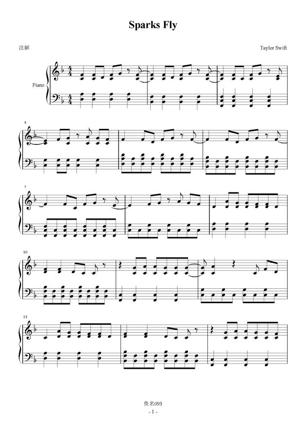 Sparks Fly钢琴谱 第1页