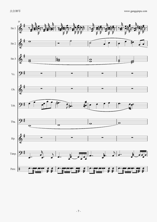 阿法利亚营地钢琴谱 第7页