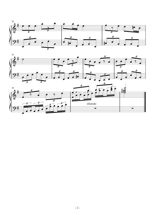 信天游钢琴谱 第2页
