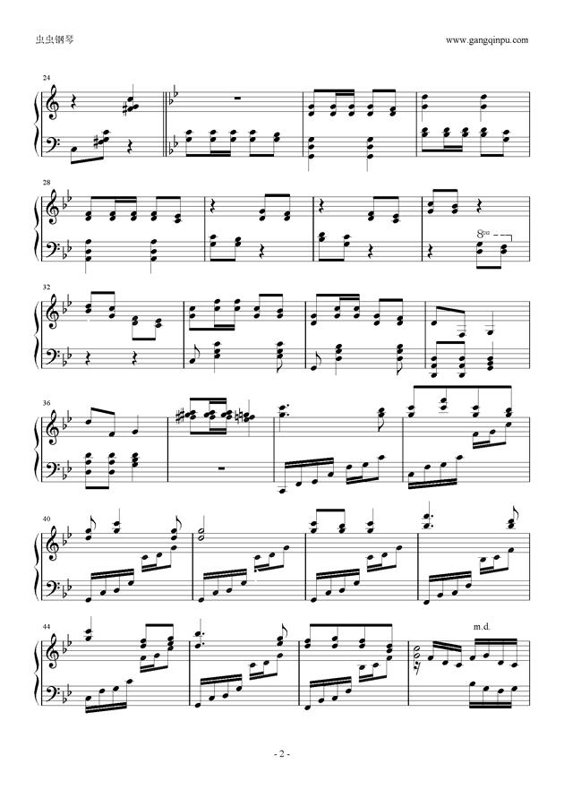 秧歌调钢琴谱 第2页