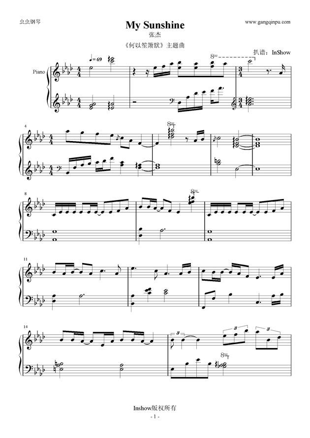 My Sunshine钢琴谱 第1页