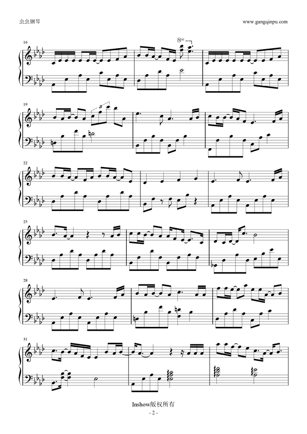 My Sunshine钢琴谱 第2页