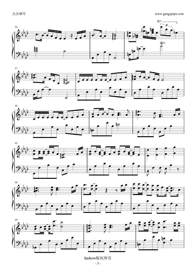 My Sunshine钢琴谱 第3页