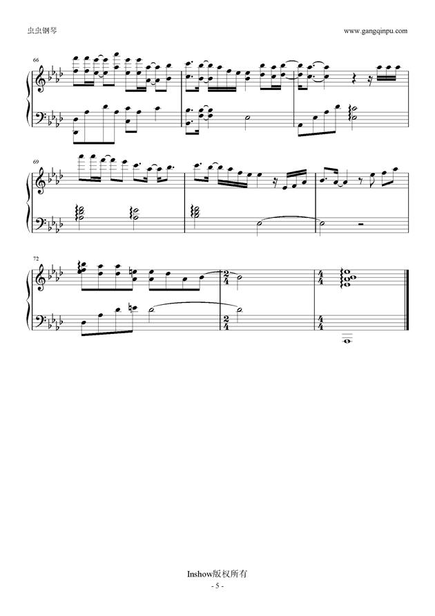 My Sunshine钢琴谱 第5页