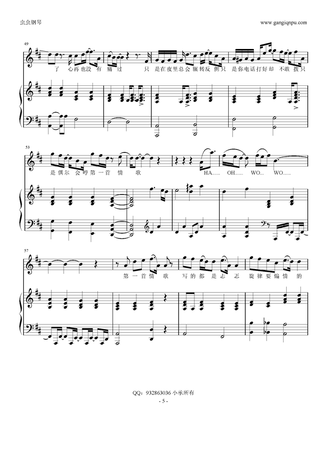 黑鸭子相逢是首歌简谱-第一首情歌,第一首情歌钢琴谱,第一首情歌钢琴谱网,第一首情歌