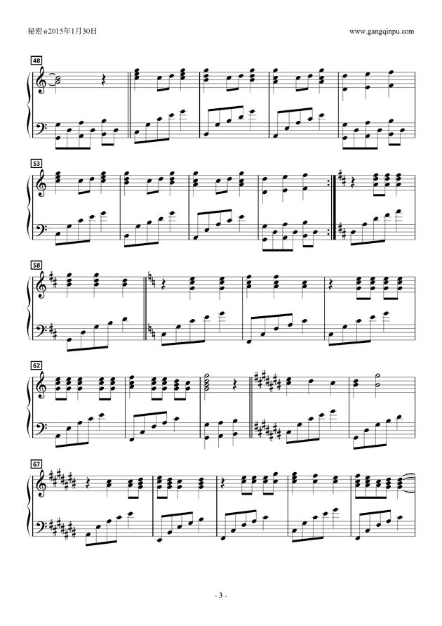 オレンジワルツ钢琴谱 第3页