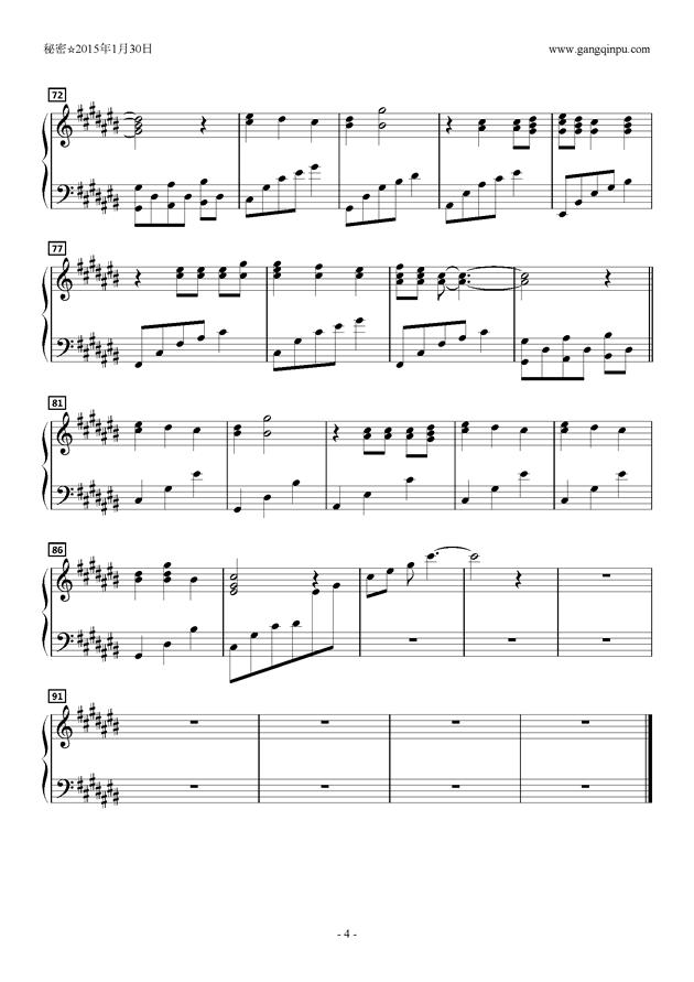 オレンジワルツ钢琴谱 第4页