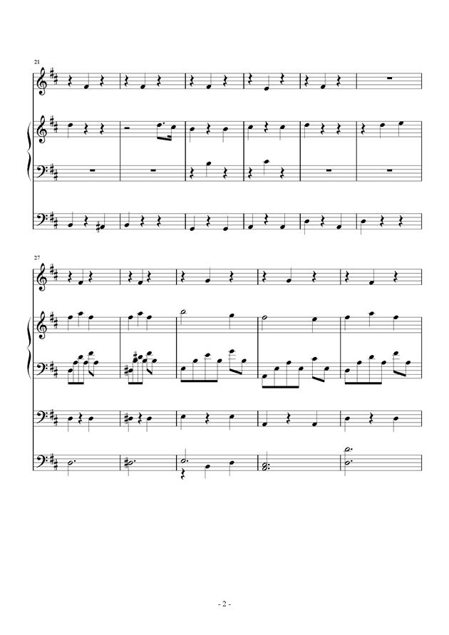庸才日记 NO.1钢琴谱 第2页