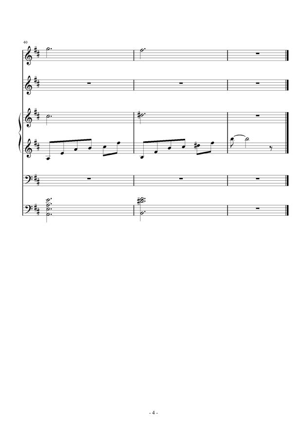 庸才日记 NO.1钢琴谱 第4页