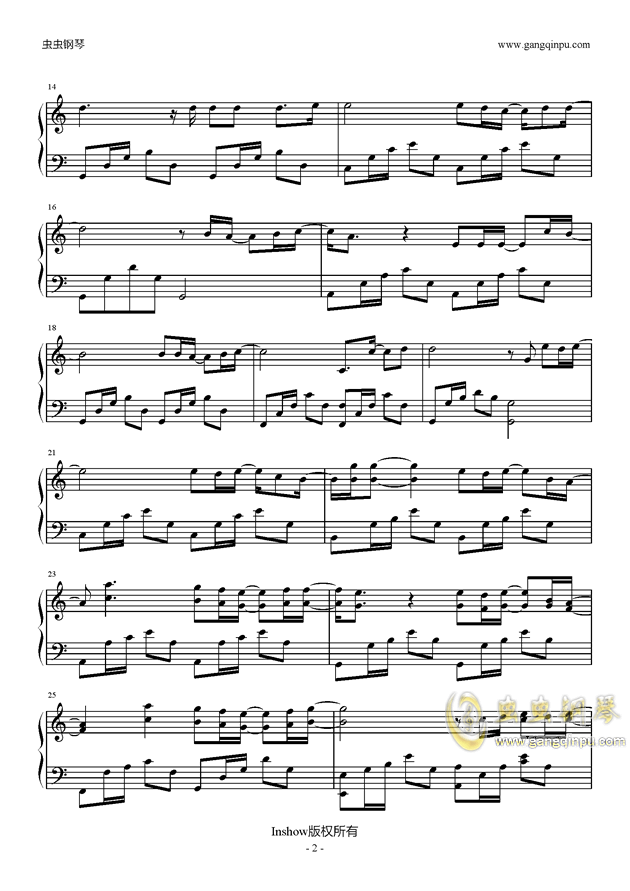 可惜没如果钢琴谱 第2页