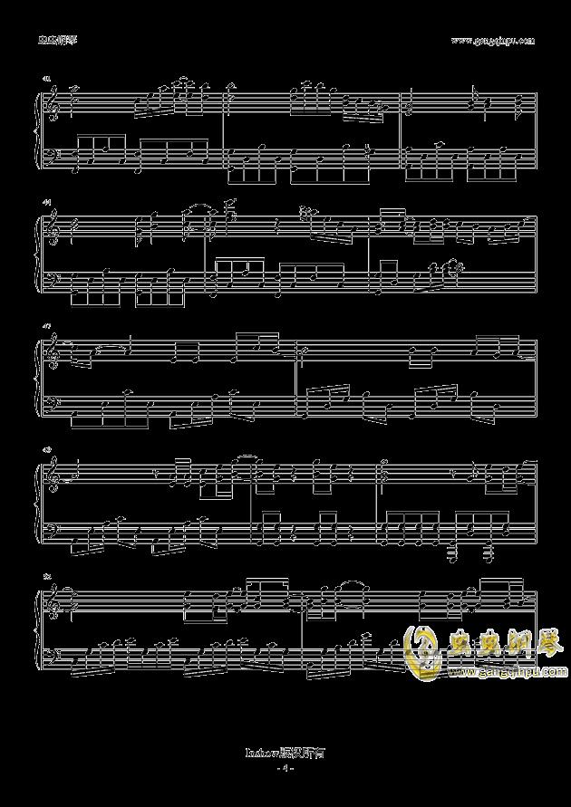 可惜没如果钢琴谱 第4页