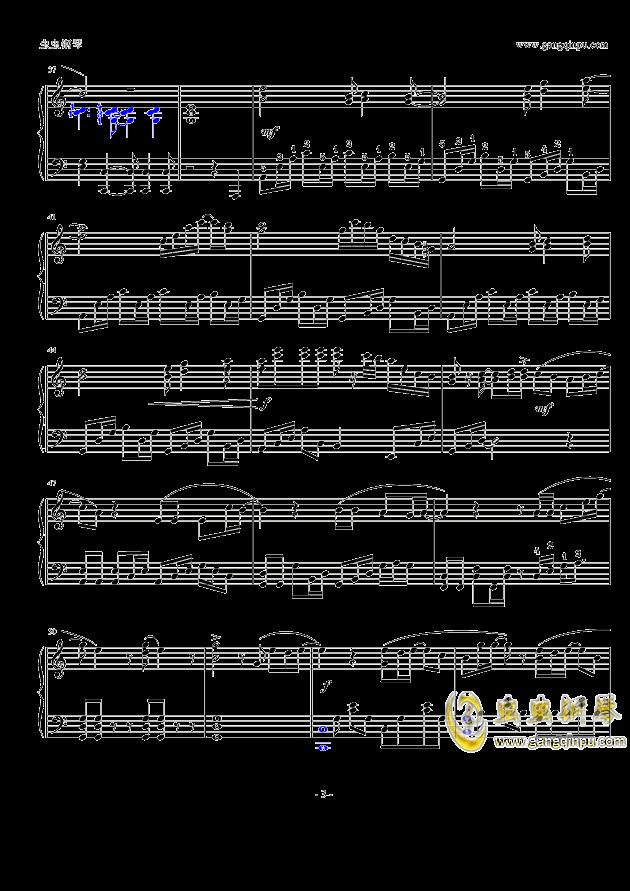 可惜没如果钢琴谱 第3页