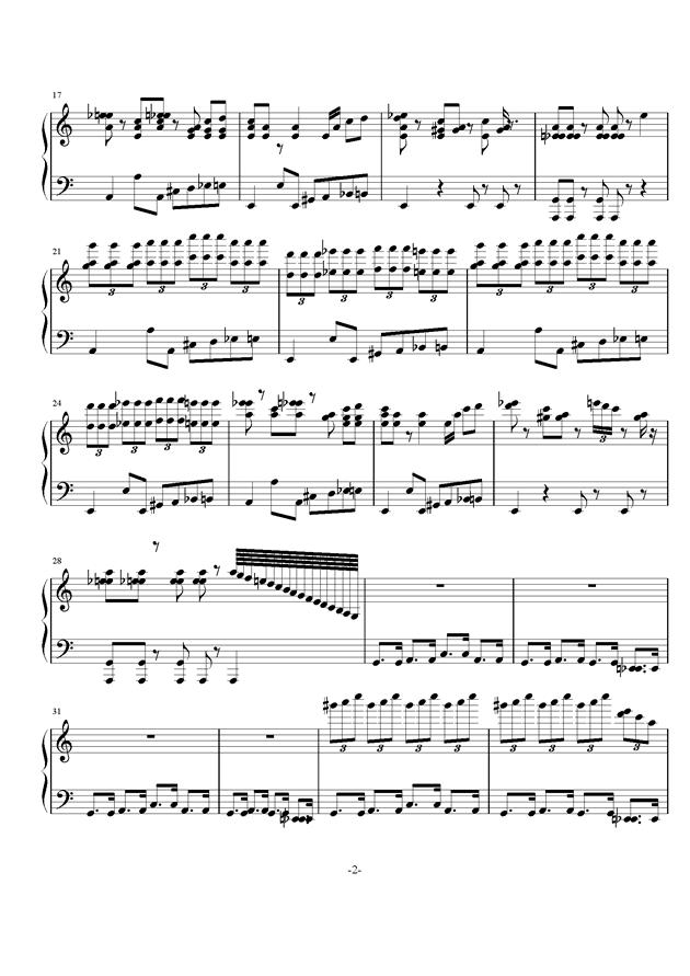 任性的二钢琴谱 第2页