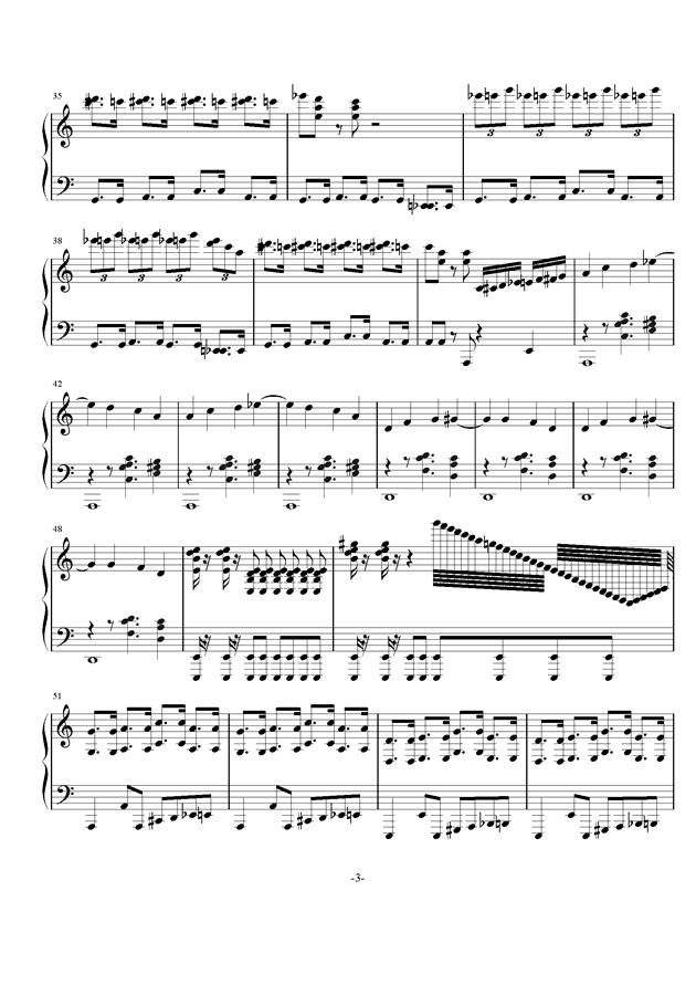 任性的二钢琴谱 第3页