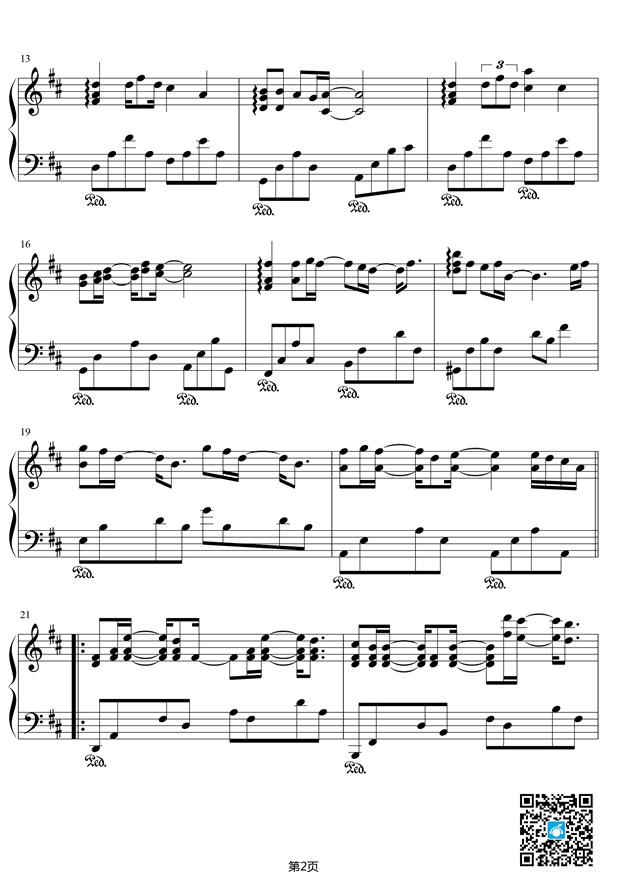 有一个地方钢琴谱 第2页