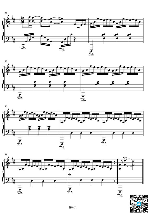 有一个地方钢琴谱 第4页