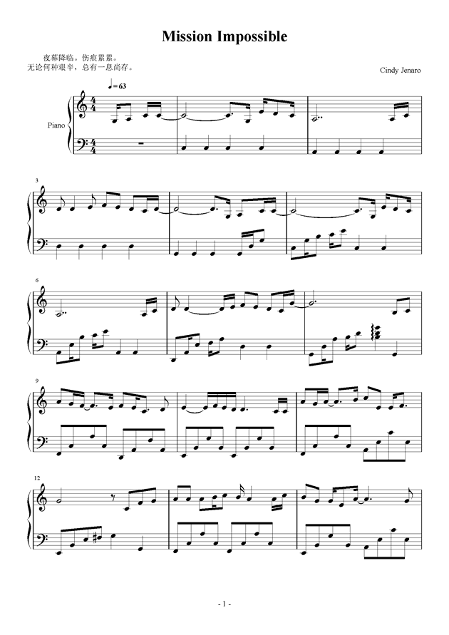 Piano mission impossible piano sheet music : Mission Impossible,Mission Impossible钢琴谱,Mission Impossible ...