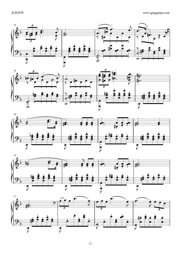 李斯特改编舒伯特小夜曲钢琴谱 第2页